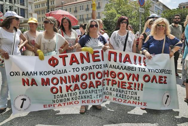 katharistires_se_poreia_diamartyrias